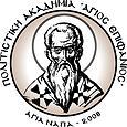 """Πολιτιστική Ακαδημία """"Άγιος Επιφάνιος"""""""